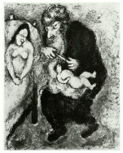 """The Circumcision,"" by Marc Chagall, 1956"
