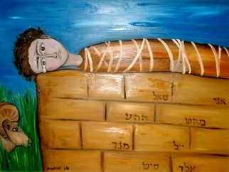 """The Binding of Isaac,"" by Israeli painter Roni Pinto, 2008."