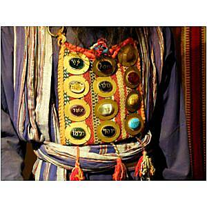Each stone on the breastpiece represented one of the twelve tribes of Israel.