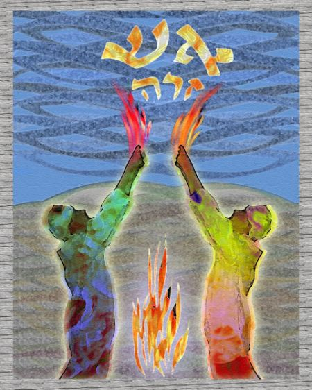 """Strange Fire"" by Michael Yosef Robinson, a California-based artist and poet, shows Nadab and Abihu offering the Lord ""unauthorized fire."""