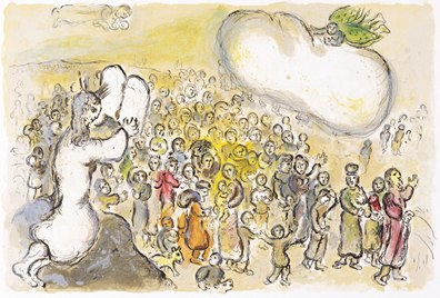 """The cloud of the Lord was upon the tabernacle"" by Marc Chagall"