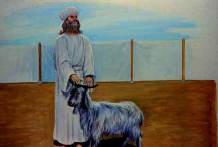 The first goat to be sacrificed (for the forgiveness of their sins) . . .