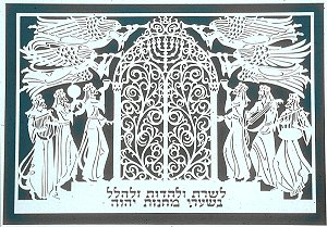 """Levites at the Temple"" papercut by Canadian and Israeli artist Naomi Spiers"