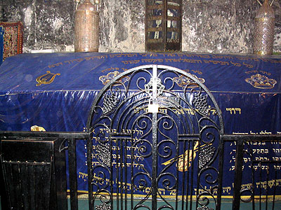 The Tomb of King David, on the Mount of Zion, Jerusalem