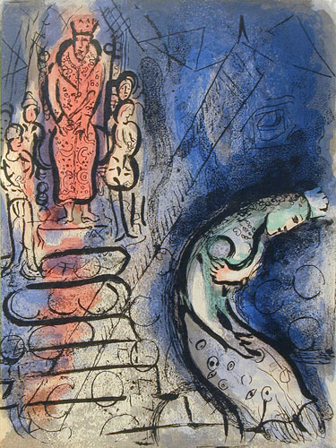 """Ahasuerus Sends Vashti Away"" lithograph by Marc Chagall, 1960"