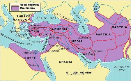 The vast Medo-Persian Empire incorporated the provinces of Media and Persia, as well as the previous empires of Assyria and Babylonia.