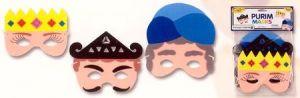 9. Purim masks