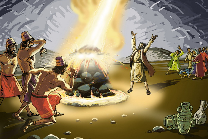 Fire And Rain The Bible History Books