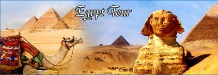 J43 egypt-tour