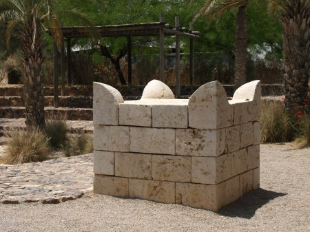 reconstruction of a horned altar, from Beersheba in southern Israel