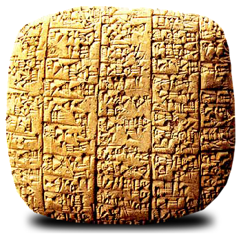 Dan1 Ancient-Babylonian-tablet
