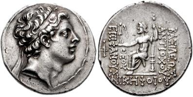 Dan8 coin