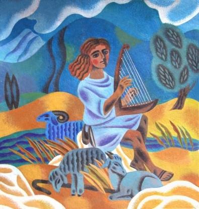 P151 David lyre