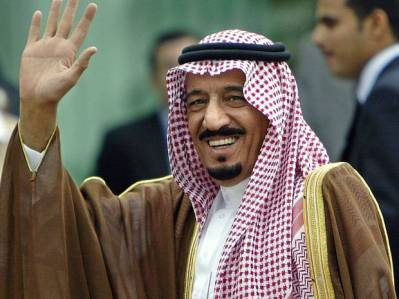 Jesus is the King of Kings -- King Salman of Saudi Arabia.