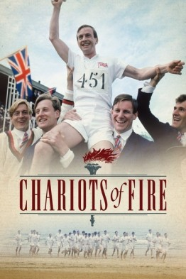 1Sam2 Chariots of Fire