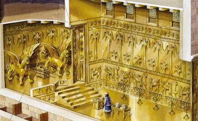 1K6 gold interior