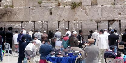 2Chron6 Western Wall